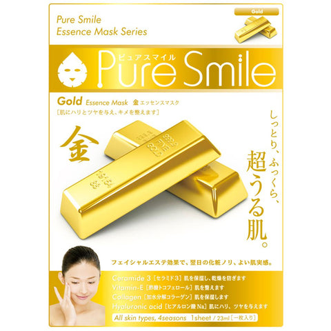 Gold Essence Mask - Shop Amabie: For the best Korean beauty best, Korean skincare, Japanese beauty, Japanese skincare, Taiwanese beauty, Taiwanese skincare