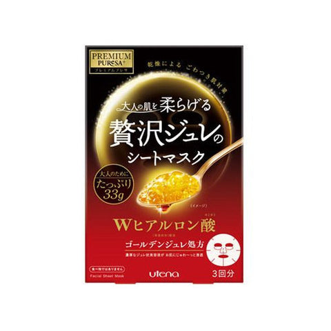 BOX SET Premium Puresa Golden Gel Mask (Hyaluronic Acid - 3 Masks) - Shop Amabie: For the best Korean beauty best, Korean skincare, Japanese beauty, Japanese skincare, Taiwanese beauty, Taiwanese skincare