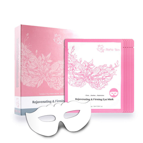 BOX SET Rejuvenating & Firming Eye Mask (7 Masks) - Shop Amabie: For the best Korean beauty best, Korean skincare, Japanese beauty, Japanese skincare, Taiwanese beauty, Taiwanese skincare