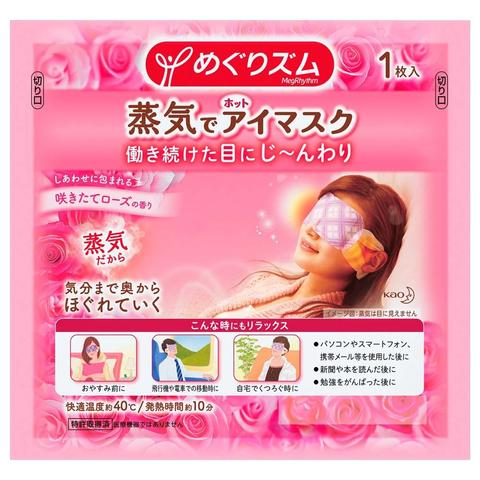 MegRhythm Steam Eye Mask - Rose