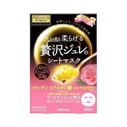 BOX SET Premium Puresa Golden Gel Mask (Rose) - Shop Amabie: For the best Korean beauty best, Korean skincare, Japanese beauty, Japanese skincare, Taiwanese beauty, Taiwanese skincare