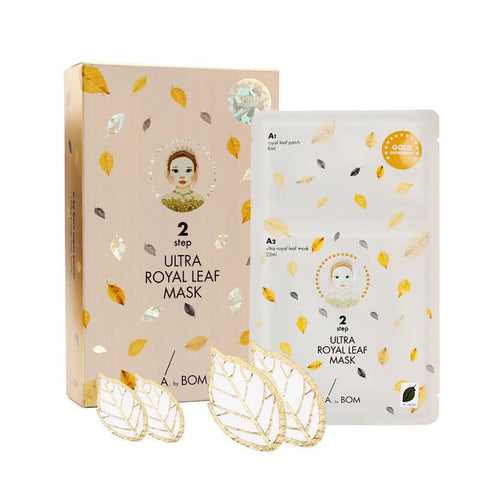 2 Step Ultra Royal Leaf Mask - Shop Amabie: For the best Korean beauty best, Korean skincare, Japanese beauty, Japanese skincare, Taiwanese beauty, Taiwanese skincare
