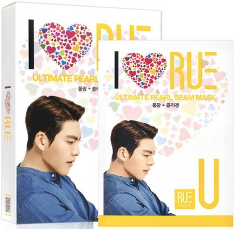 I Love Rue Ultimate Pearl Beam Mask - Shop Amabie: For the best Korean beauty best, Korean skincare, Japanese beauty, Japanese skincare, Taiwanese beauty, Taiwanese skincare