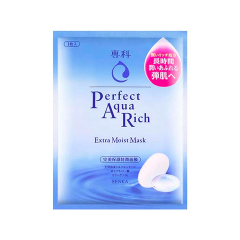 Perfect Aqua Rich Mask