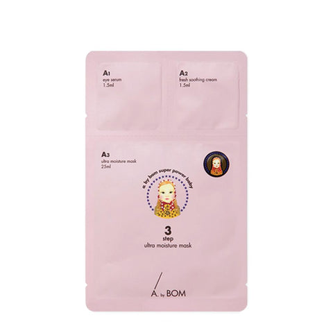 Super Power Baby 3 Step Ultra Moisture Mask