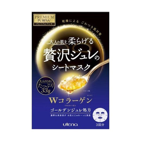 BOX SET Premium Puresa Golden Gel Mask (Collagen) - Shop Amabie: For the best Korean beauty best, Korean skincare, Japanese beauty, Japanese skincare, Taiwanese beauty, Taiwanese skincare