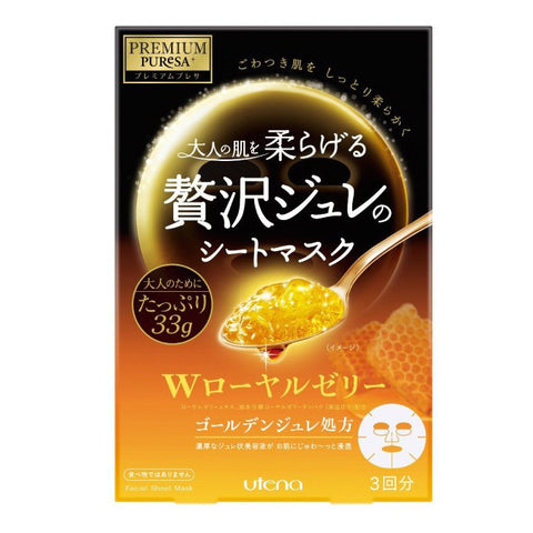 BOX SET Premium Puresa Golden Jelly Mask (Royal Jelly) - Shop Amabie: For the best Korean beauty best, Korean skincare, Japanese beauty, Japanese skincare, Taiwanese beauty, Taiwanese skincare