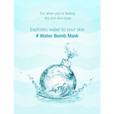 BOX SET 3 Step Water Bomb Mask - Shop Amabie: For the best Korean beauty best, Korean skincare, Japanese beauty, Japanese skincare, Taiwanese beauty, Taiwanese skincare