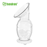 Haakaa Silicone Breast Pump (with suction base) - Pre-Packed Maternity Hospital Bags - Bundle