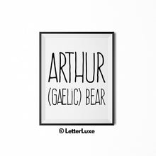 Arthur Name Meaning Nursery Decor - Personalized Baby Shower Gift Idea - LetterLuxe