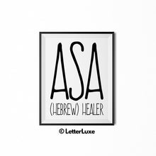Asa Name Meaning Art - Nursery Decor for Boys - Printable Kids Gallery Wall - LetterLuxe