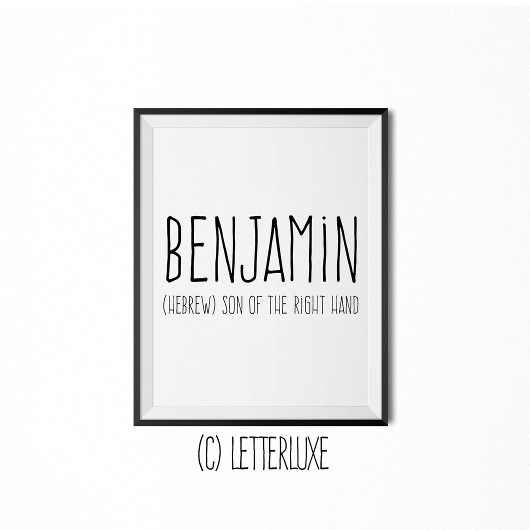 Benjamin Name Meaning Art - Birthday Gift Download - Baby Shower Decoration Idea - LetterLuxe