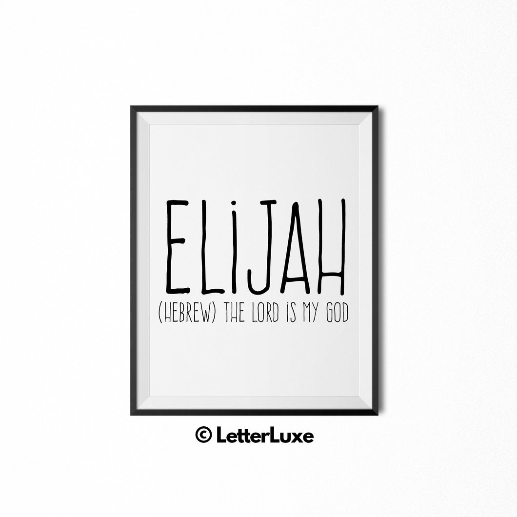 Elijah Printable Kids Gift - Name Meaning Art - LetterLuxe