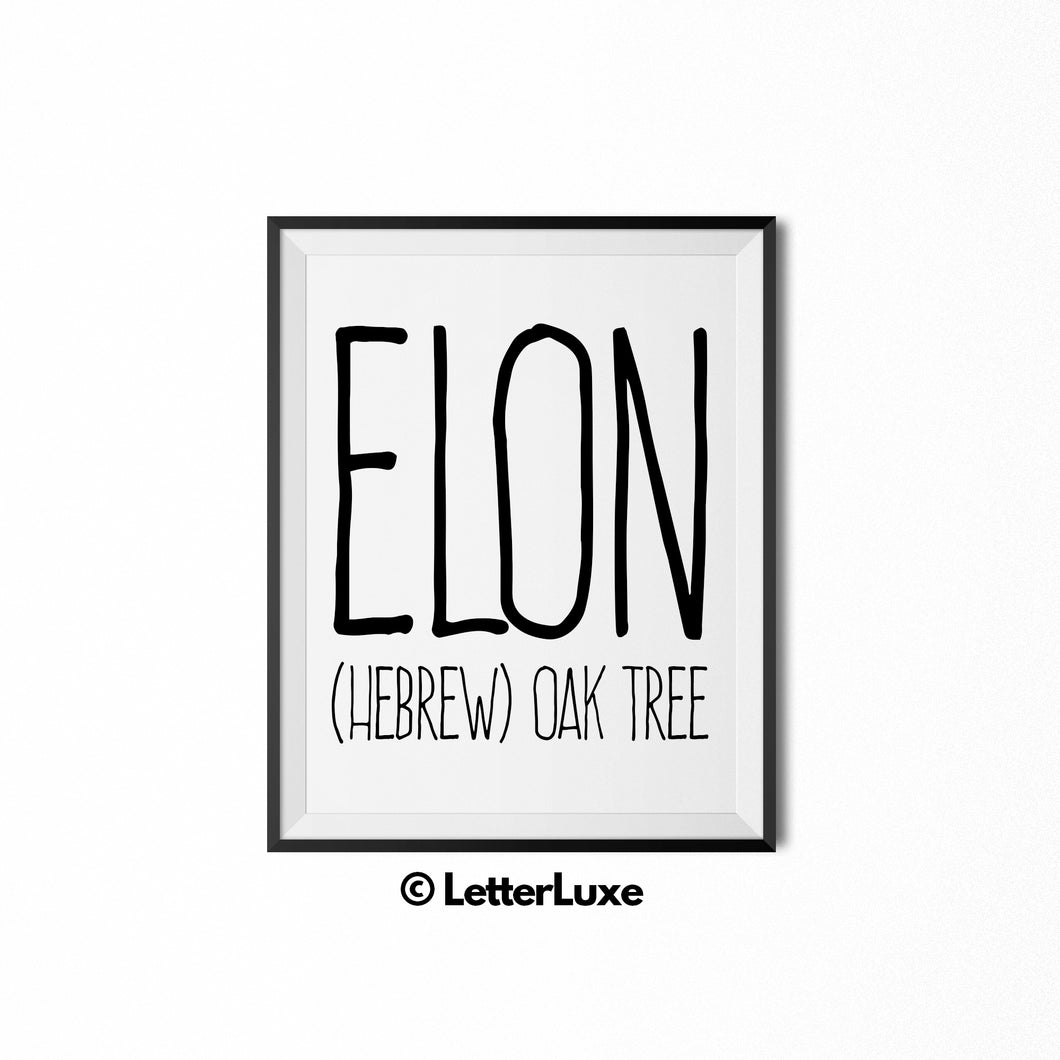 Elon Name Meaning Nursery Decor - Personalized Baby Shower Gift Idea