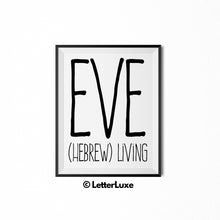 Eve Name Meaning Art - Gallery Wall Decorations - Entryway Family Art - LetterLuxe