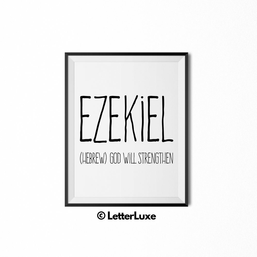 Ezekiel Printable Kids Gift - Hebrew Name Meaning Art - Bar Mitzvah Party Decoration - LetterLuxe
