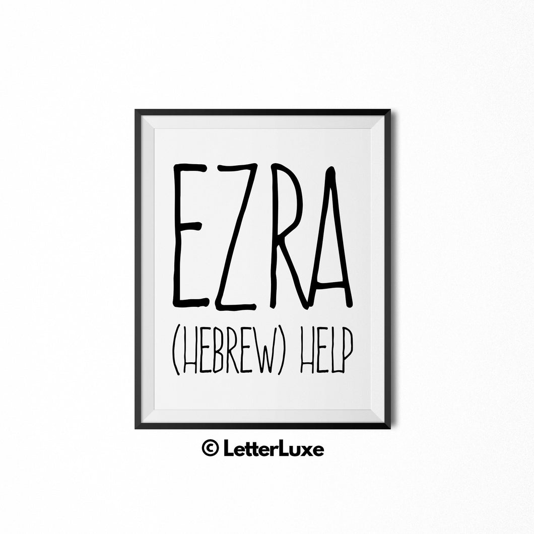 Ezra Printable Kids Gift - Nursery Decor for Boys
