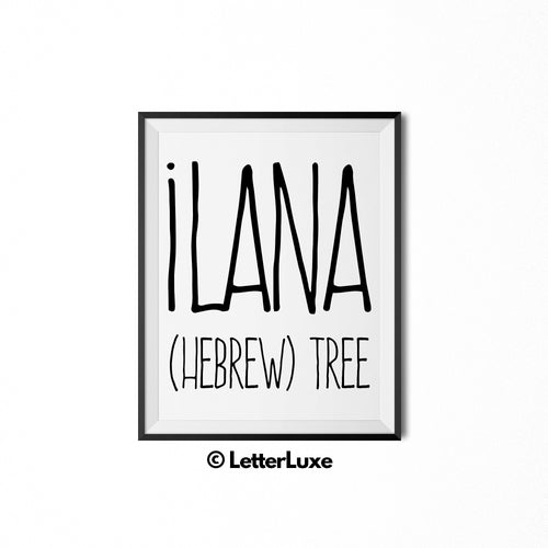 Ilana Printable Nursery Decor - Name Meaning Gift - Jewish Baby Shower Decoration - LetterLuxe