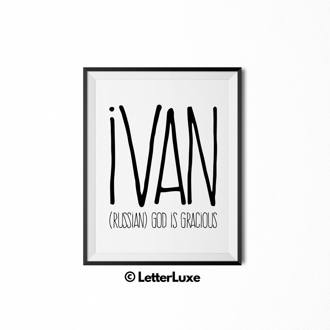 Ivan Printable Kids Gift - Baby Boy Nursery Decor