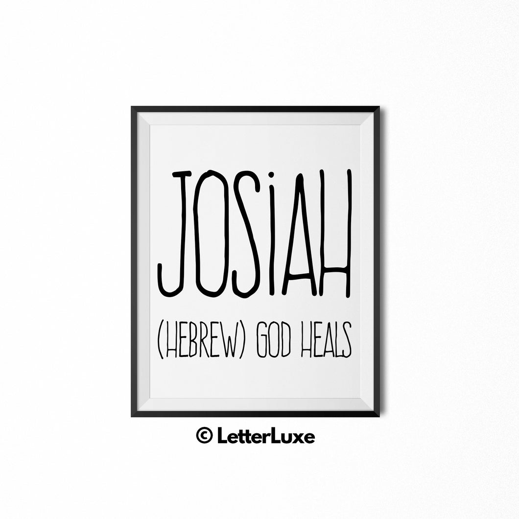 Josiah Printable Kids Gift - Name Meaning Wall Decor - Baby Boy Bedroom Idea - LetterLuxe