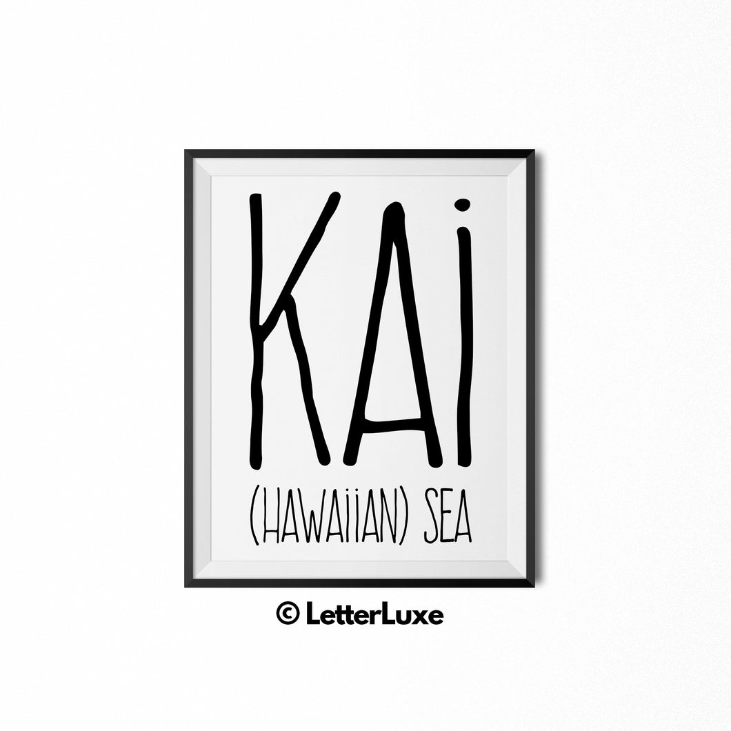 Kai Name Meaning Nursery Decor - Personalized Adoption Gift Idea - Boy Birthday Decorations - LetterLuxe