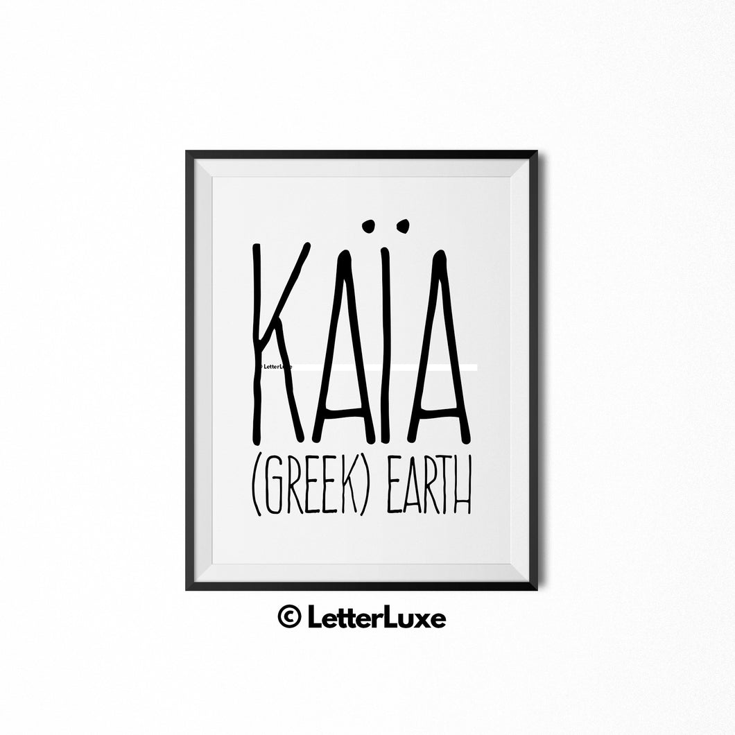 Kaia nursery wall art personalized baby gift letterluxe kaia name meaning wall decor letterluxe negle Gallery