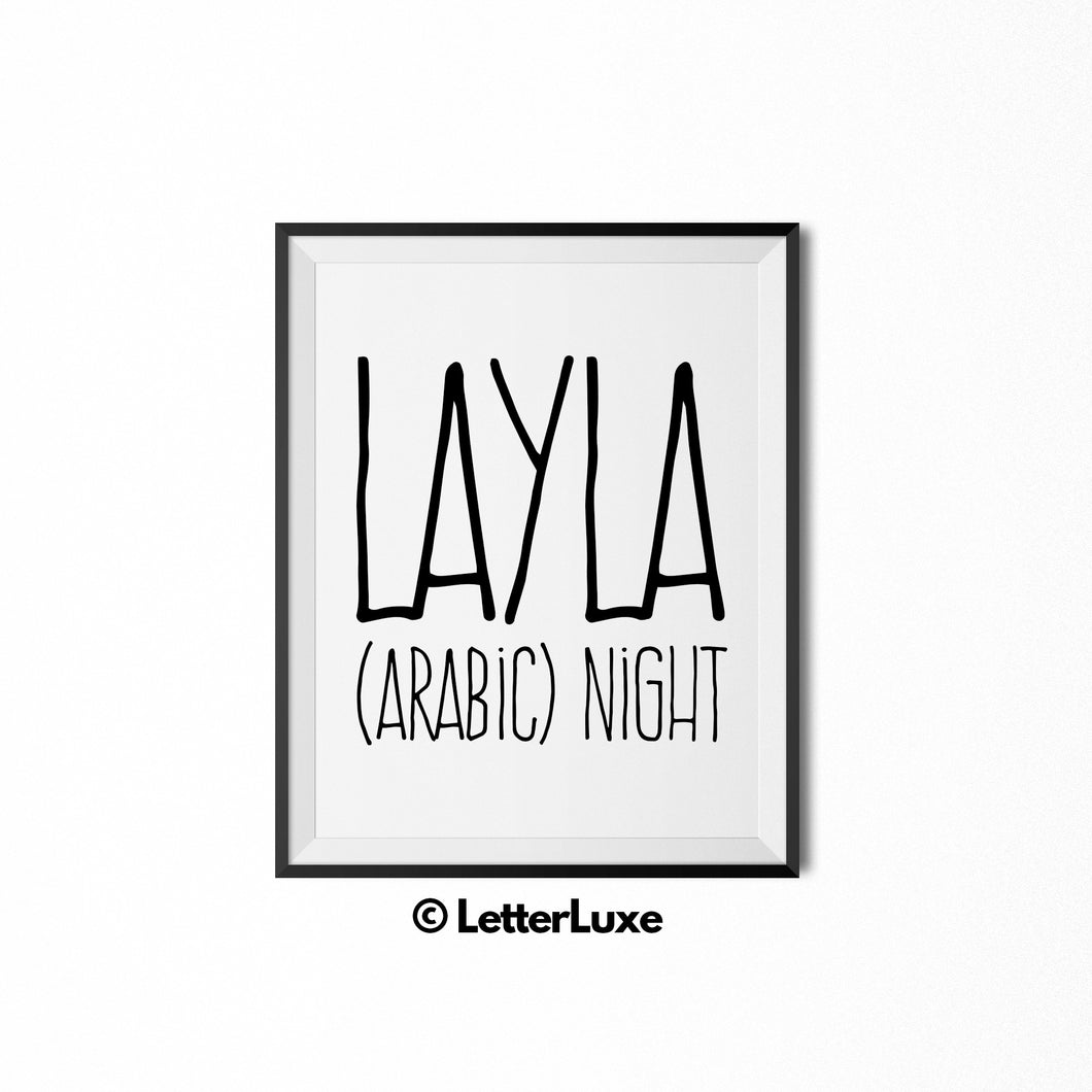 Layla Name Meaning Wall Art - Printable Birthday Gift - LetterLuxe