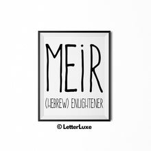 Meir Printable Kids Gift - Hebrew Name Meaning Art - Bar Mitzvah Party Decoration