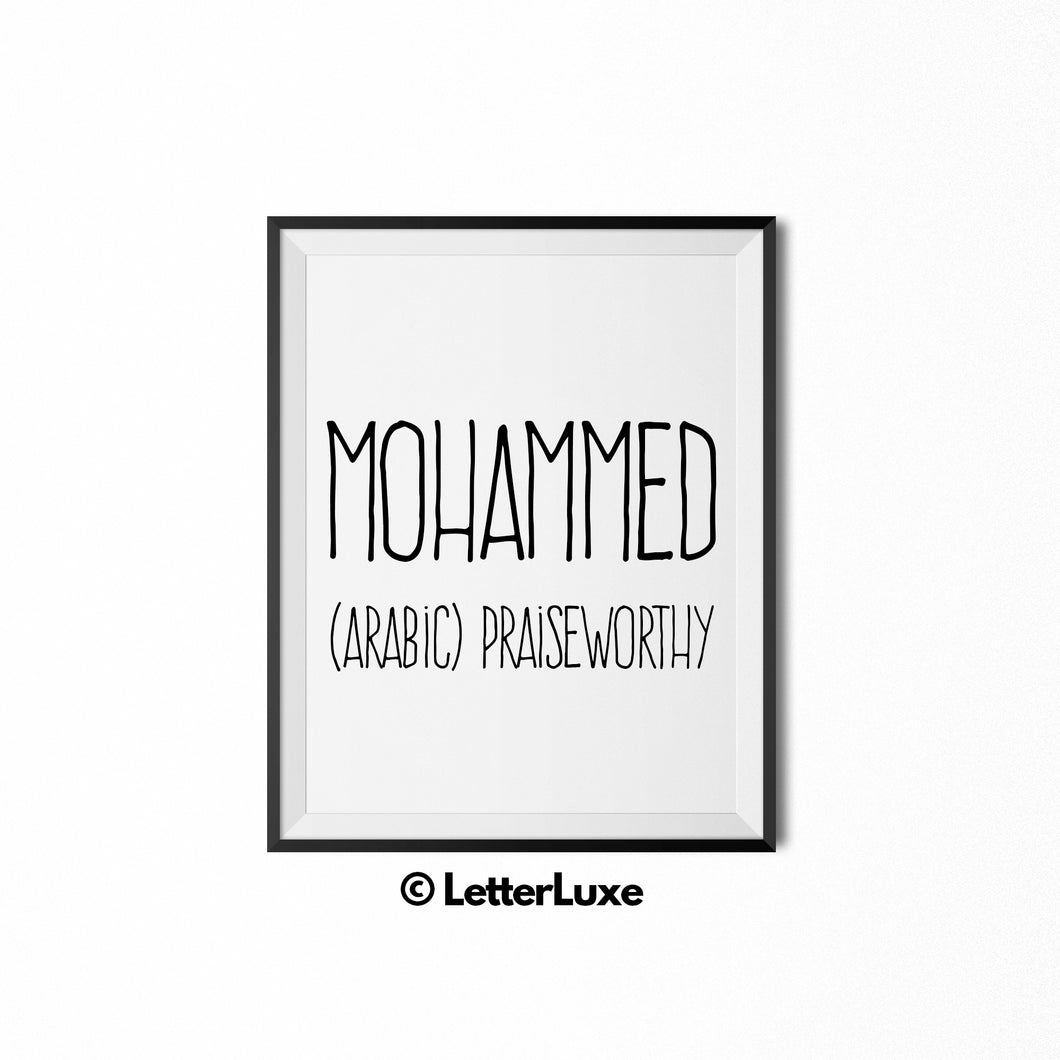 Mohammed Printable Kids Gift - Name Meaning Wall Decor - Baby Shower Gift Idea - LetterLuxe