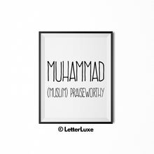 Muhammad Printable Kids Gift - Name Meaning Wall Decor - Baby Shower Gift Idea - LetterLuxe