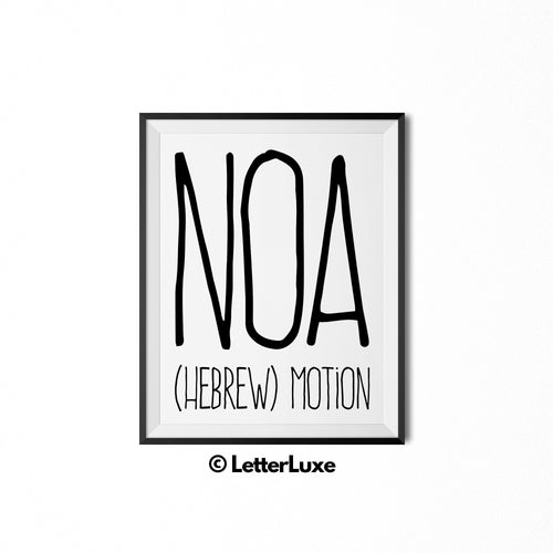 Noa Printable Nursery Decor - Name Meaning Gift - Jewish Baby Shower Decoration - LetterLuxe