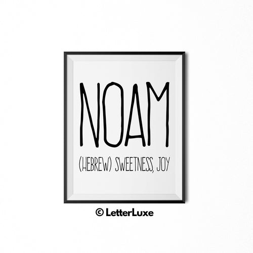 Noam Name Meaning Art - Jewish Baby Shower Printable Decoration - Nursery Wall Decor - LetterLuxe