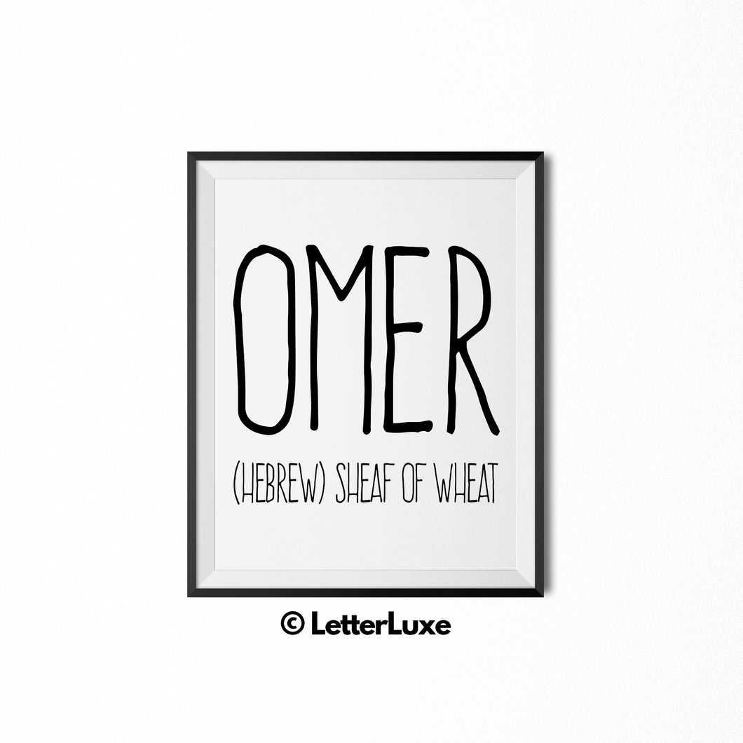 Omer Name Meaning Art - Jewish Baby Shower Printable Decoration - Nursery Wall Decor - LetterLuxe