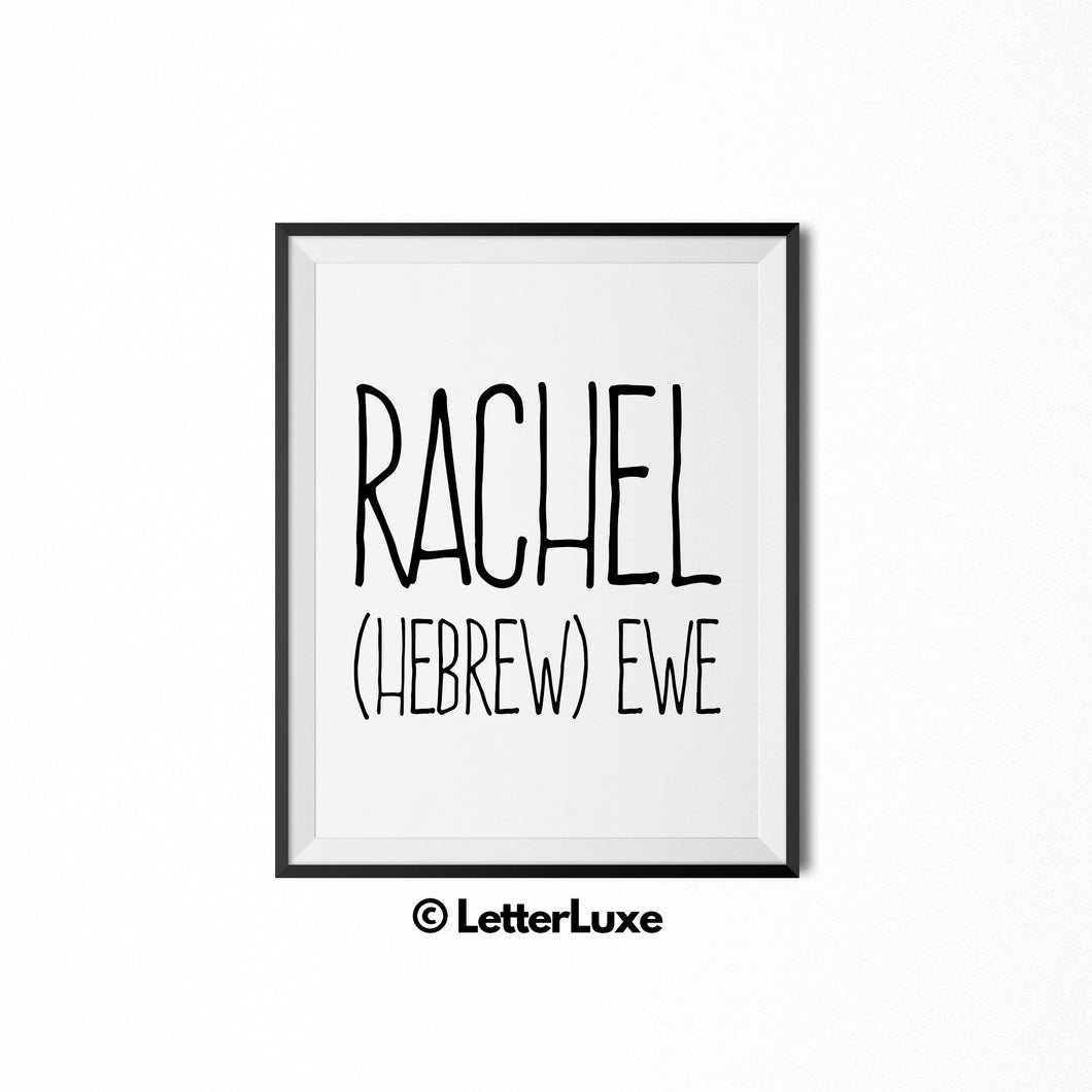 Rachel Name Meaning Art - Printable Birthday Gift
