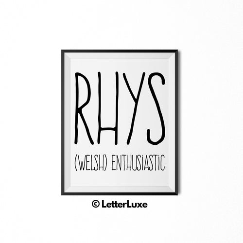 Rhys Printable Kids Gift - Personalized Baby Shower Gift - Name Meaning Art - Baby Boy Bedroom Decor