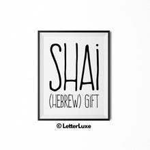 Shai Name Definition Print - Typography Wall Decor