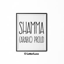 Shamma Printable Kids Gift - Name Meaning Wall Decor - Baby Boy Bedroom Idea