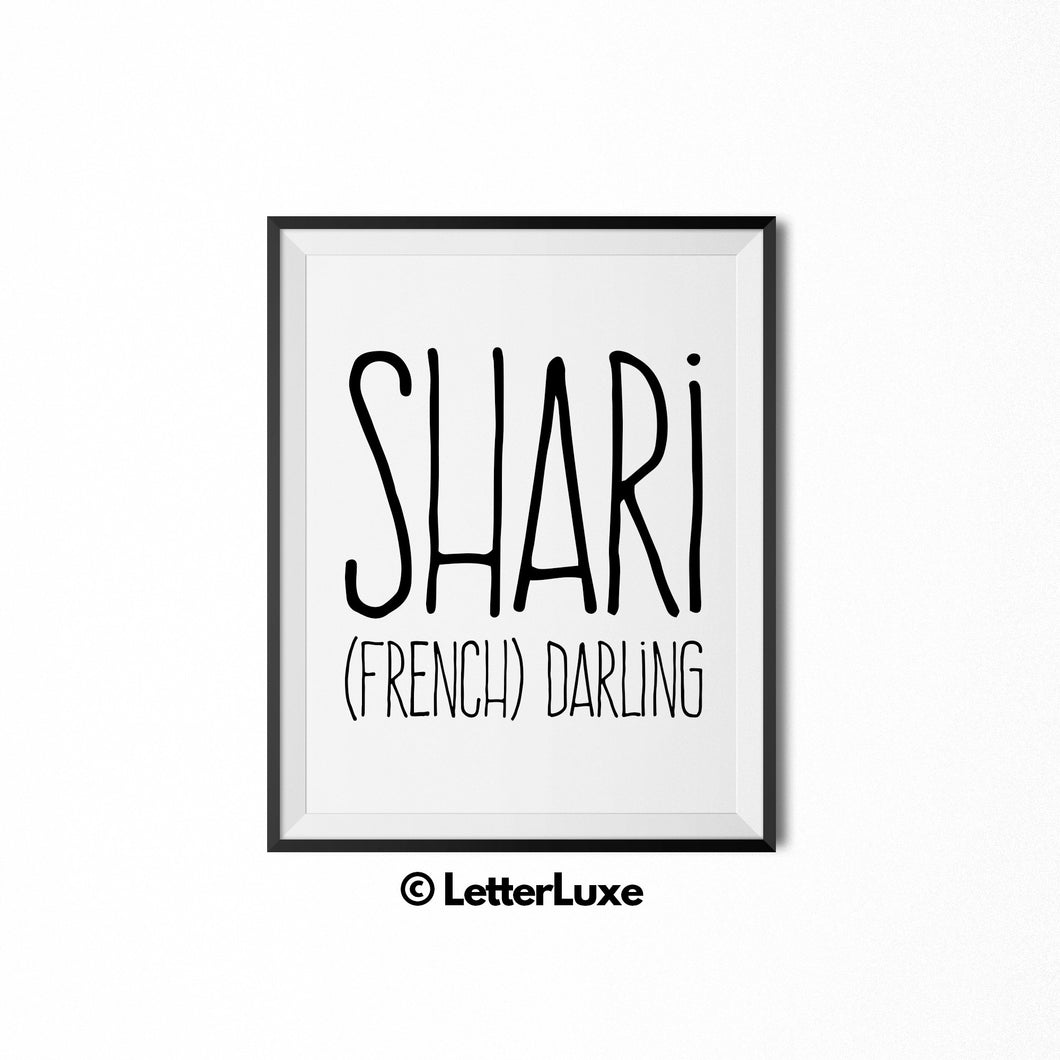 Shari Name Meaning Art - Printable Baby Shower Gift