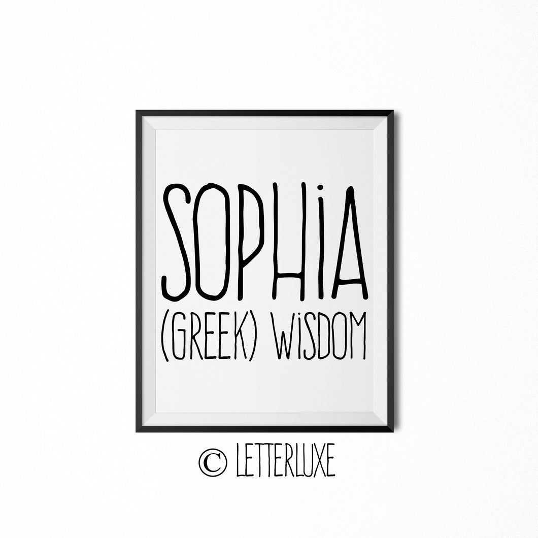 Sophia Name Meaning Art - Printable Birthday Gift
