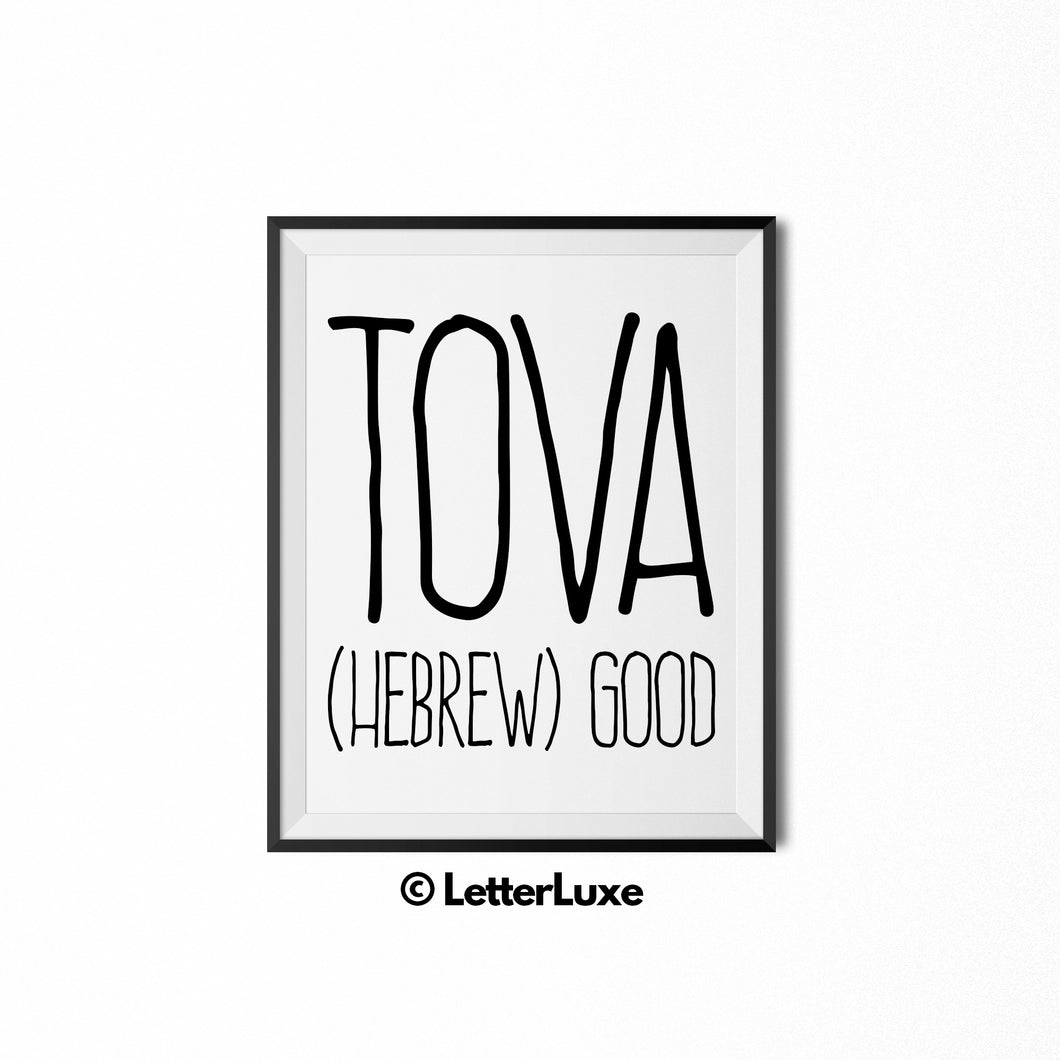 Tova Name Meaning - Nursery Decor - Printable Art