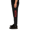 Skater Things Unisex Joggers