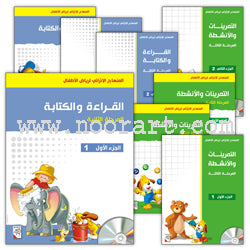 Enrichment Curriculum for Kindergarten