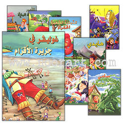 Classic Tales Stories