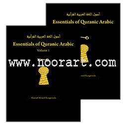 Essentials of Quranic Arabic