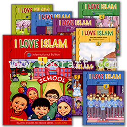 Islamic Education - The Right Path