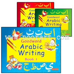Goodword Arabic Writing