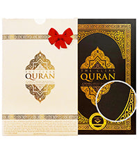 The Clear Quran Gift Box Edition
