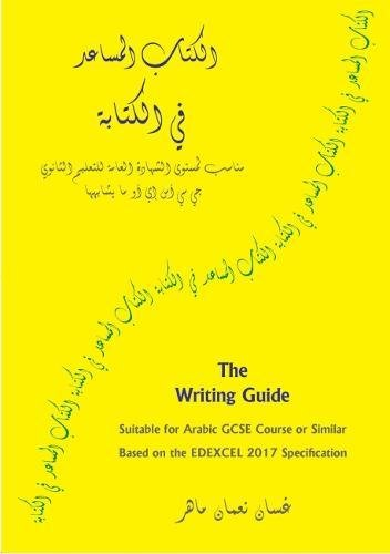 The Writing Guide - GCSE Examinations in 2019 & Thereafter