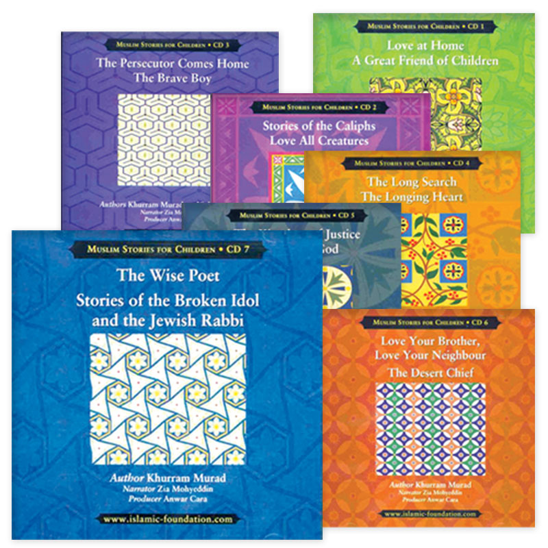 Muslim Stories for Children (7 Audio CDs)