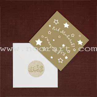 Gold Stars Eid Enclosure Cards